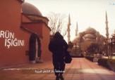 باشگاه خبرنگاران - داعش-خطاب-به-عناصر-خود-پایههای-امنیت-ترکیه-را-بلرزانید-و-آن-را-به-کشور-ترس-تبدیل-کنید