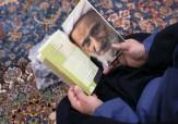 باشگاه خبرنگاران -گفتوگوی آیتالله بهجت و امام رضا(ع)/ در گرفتاریها به چه کسی پناه ببریم + صوت