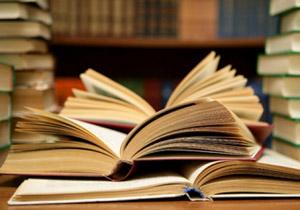 ادبیات و کتاب در پاییز چگونه گذشت؟
