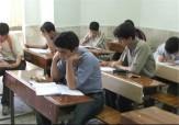 باشگاه خبرنگاران - کمبود معلم در سطح متوسطه مدارس بیلهسوار