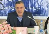 باشگاه خبرنگاران - اجرای طرحهای کارآفرینی اجتماعی در استان اردبیل