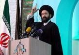 باشگاه خبرنگاران - ۱۹ ژانویه روز هویت یابی و اعلام تعلق آذریها به ایران و اسلام است