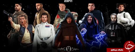 فوتبالیست های برتر جهان در جنگ ستارگان! + تصاویر