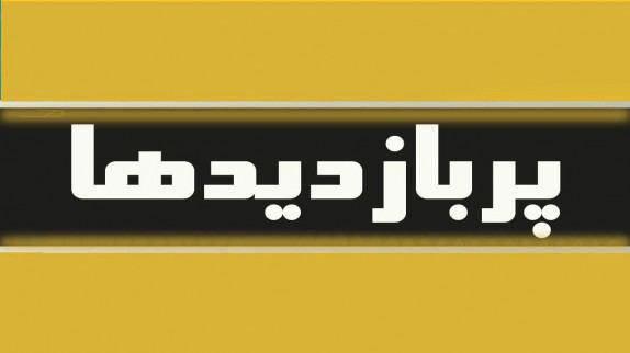 باشگاه خبرنگاران -لحظه برخورد صاعقه شدید به هواپیمای مسافربری/ماجراجویی پدر جوان مرگش را رقم زد/خوشحالی کاربر سعودی از ریزش ساختمان پلاسکو