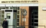باشگاه خبرنگاران - سفارت آمریکا دعوتنامه شرکت در مذاکرات آستانه را دریافت کرد