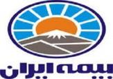 باشگاه خبرنگاران -بیمه ایران فرآیند ارزیابی و رسیدگی به حادثه ساختمان پلاسکو را آغاز کرد