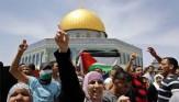 باشگاه خبرنگاران - تظاهرات فلسطینیان در اعتراض به انتقال سفارت آمریکا به قدس اشغالی