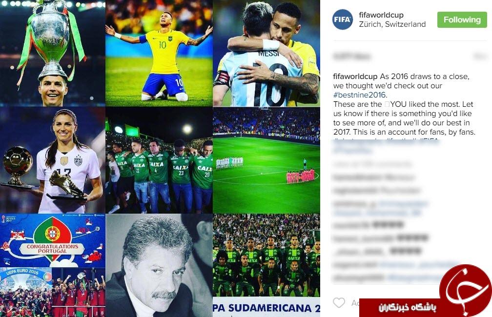 پر لایک ترین عکس های اینستاگرام در سال 2016 +اینستاپست/پیشکسوت ایرانی جزء پرلایک ترین عکس های اینستاگرام در سال 2016
