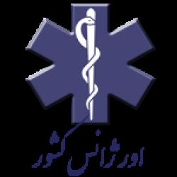 تماس تلفنی بیش از 1477 نفر با اورژانس/ انتقال 405 بیمار تنفسی به بیمارستان