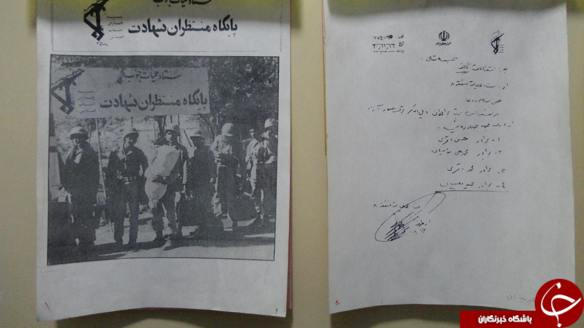 اتاق امنیتی مقام معظم رهبری در زمان جنگ + عکس