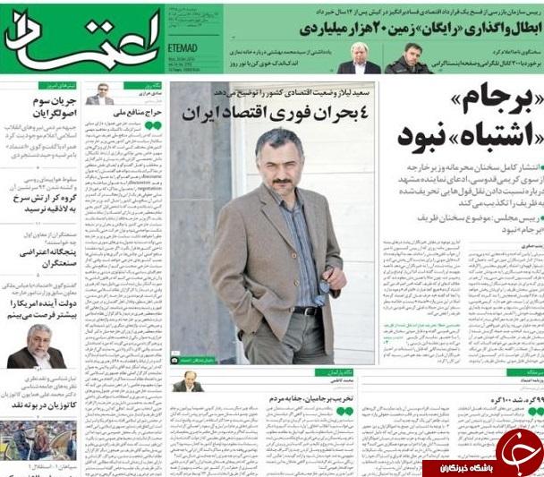 از دفاع 3 هزار میلیاردی نعمتزاده از الجی تا گزارش تکاندهنده اسناد منتشر نشده فتنه 88