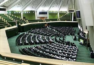 میرحسینی////خالقی/// دولت مکلف به راهاندازی سامانه ثبت حقوق و مزایا شد/ امکان دسترسی عموم مردم به این سامانه