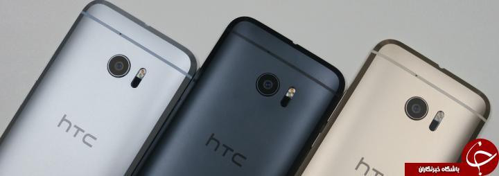 مقایسه گوشی های HTC 10 و آیفون 7