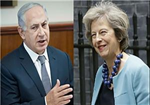 انگلیس از اقدام نتانیاهو در لغو دیدار با ترزا می ابراز ناخرسندی کرد
