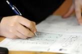اعلام آمادگی دانشگاه فرهنگیان برای برگزاری آزمون های استخدامی آموزش و پرورش