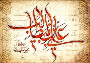 مردی که از امام علی (ع) هفت سوال سخت پرسید و هفت جواب شنیدنی گرفت