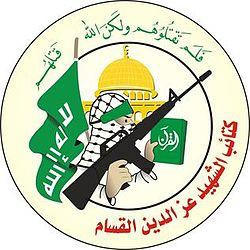 تأکید گردانهای عزالدین قسام بر تقویت توانایی نظامی گروههای مقاومت در غزه