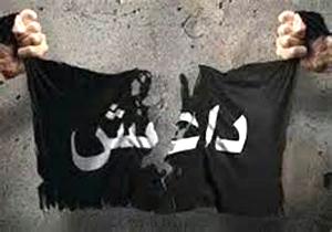 زندگیِ سه روزه با عشق داعشی!