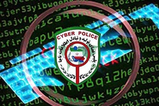 دستگیری 4مدیر سایت قماربازی آنلاین در استان