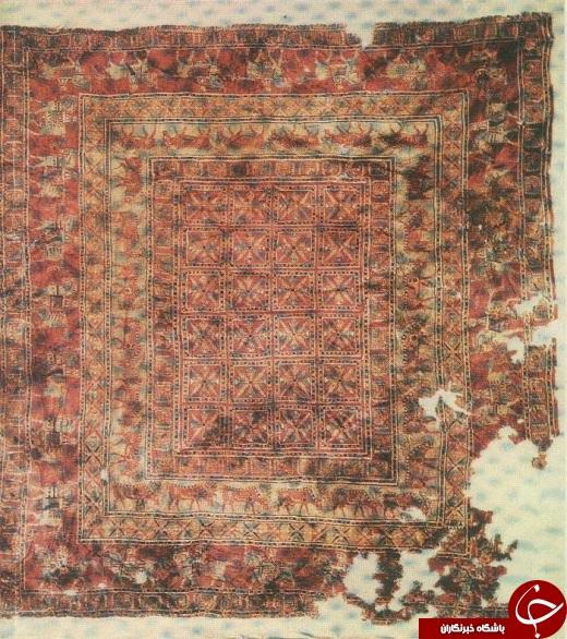 قدیمی ترین فرش ایرانی؛ در کدام موزه جهان نگهداری می شود؟