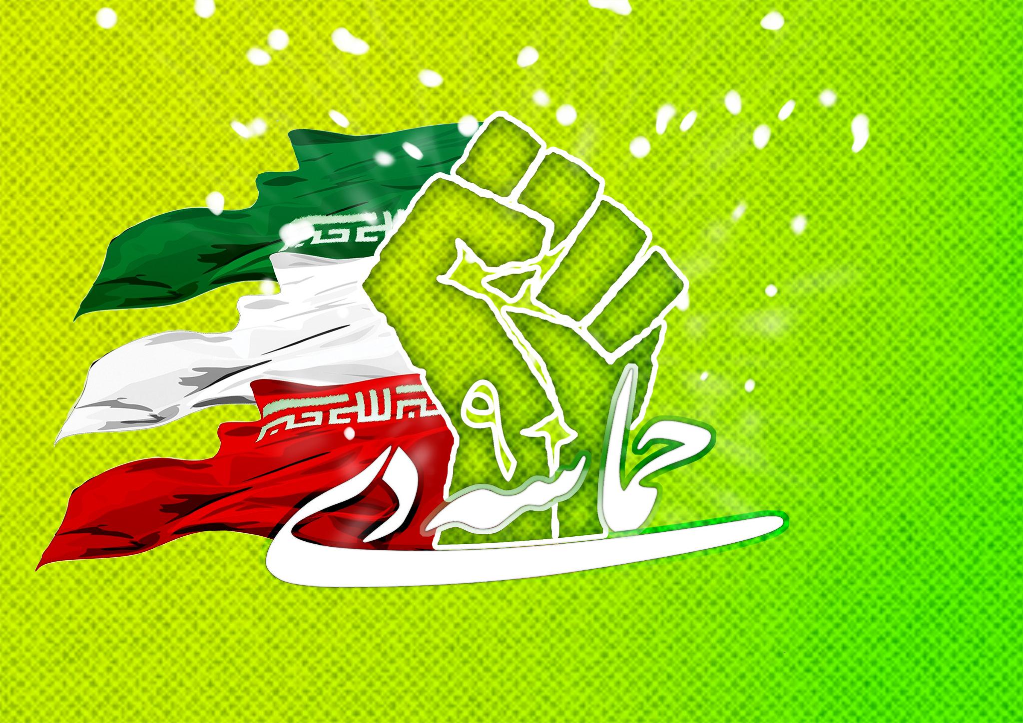 بیانیه تشکل اسلامی-سیاسی امید بمناسبت فرا رسیدن یوم الله 9دی