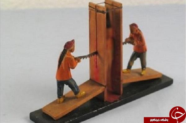 وحشیانهترین روشهای اعدام در تاریخ جهان +تصاویر