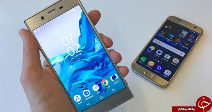 مقایسه گوشی های Xperia XZ و گلکسی S7