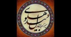 باشگاه خبرنگاران - مرزبندیهای سیاسی منجر به تضعیف زبان فارسی در افغانستان شد