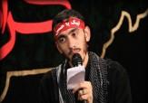 باشگاه خبرنگاران - مناجات با امام زمان(ع) حاج مهدی رسولی