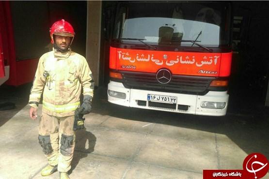 تصویر اولین آتش نشان شهید فاجعه پلاسکو منتشر شد