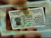 باشگاه خبرنگاران - اتباع افغانستانی شناسنامه «کتابچهای» دریافت میکنند