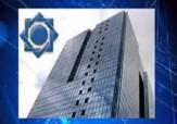 باشگاه خبرنگاران -خزانه جواهرات ملی بانک مرکزی یک هفته تعطیل است