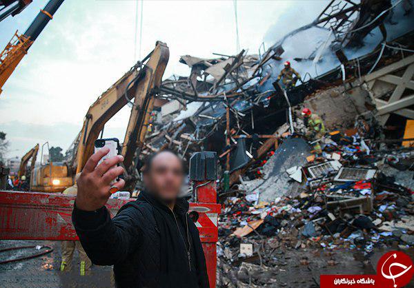 زشت ترین سلفی ها با ساختمان پلاسکو تصاویر