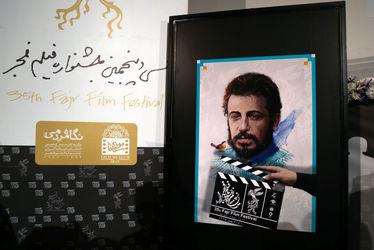 اکران 16 فیلم در جشنواره بین المللی فجر در همدان