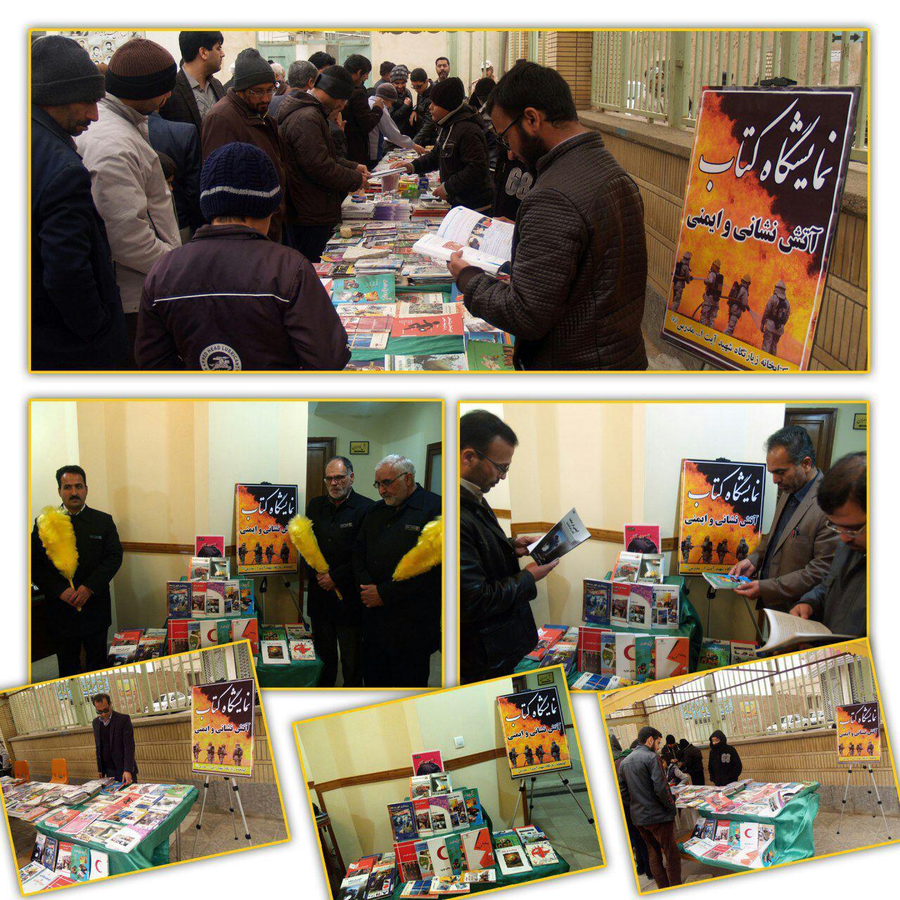 برپایی نمایشگاه کتاب در کاشمر