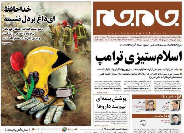 از سکولارهای با ظاهر اسلامی و انقلابی تا استیضاح دو وزیر روحانی