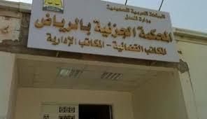 ادعای عربستان در خصوص بازداشت 34 عضو حزبالله