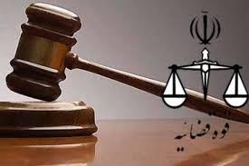 حکم عامل قتل های اراک بزودی صادر می شود