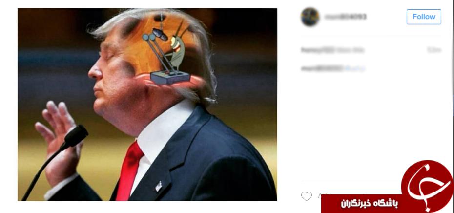 جالب ترین پیام های کاربران اینستاگرام بر ضد ترامپ