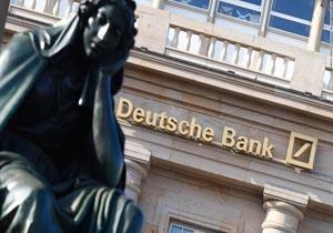 جریمه 425 میلیون دلاری دویچه بانک آلمان به اتهام پولشویی