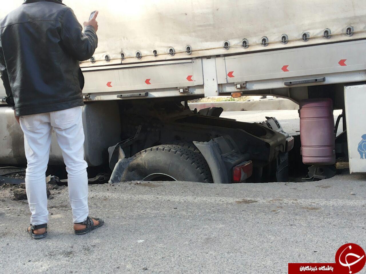 کامیونی که در خیابان بلعیده شد + فیلم و تصاویر