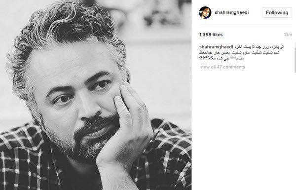 پیام تسلیت هنرمندان در پی درگذشت حسن جوهرچی