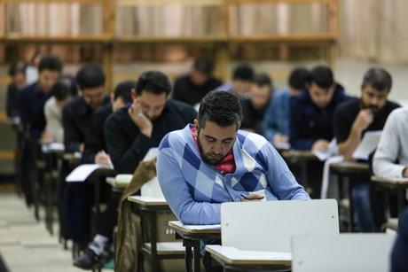 آزمون کارشناسی ارشد فراگیر دانشگاه پیام نور برگزار شد