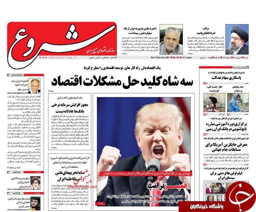 از پاسخ قاطع ایران به تهدید ترامپ تا