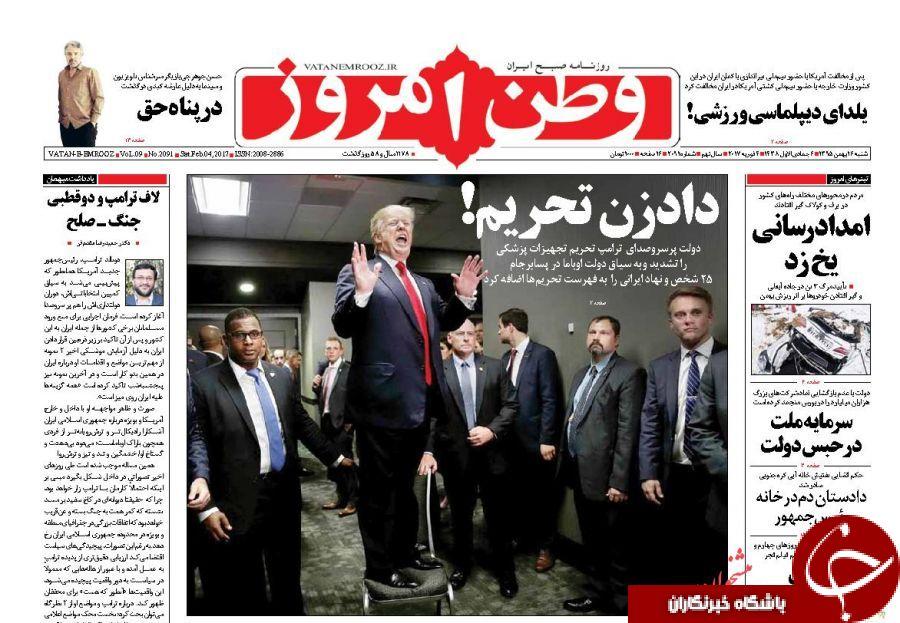 از پاسخ قاطع ایران به