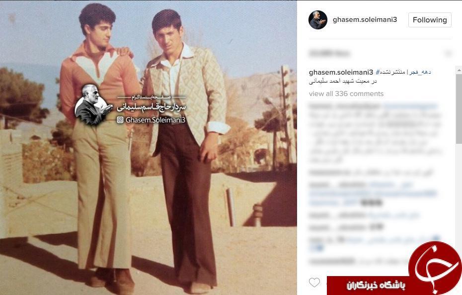 تیپ سردار سلیمانی در نوجوانی +عکس