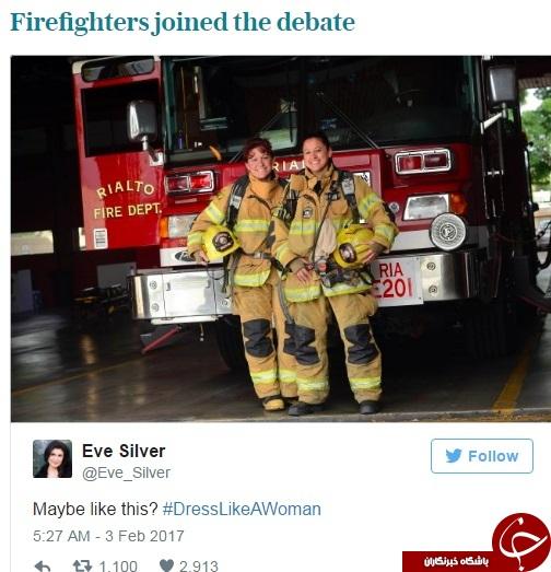 دستور جدید ترامپ درباره پوشش زنان در محیط کار!/+ تصاویر