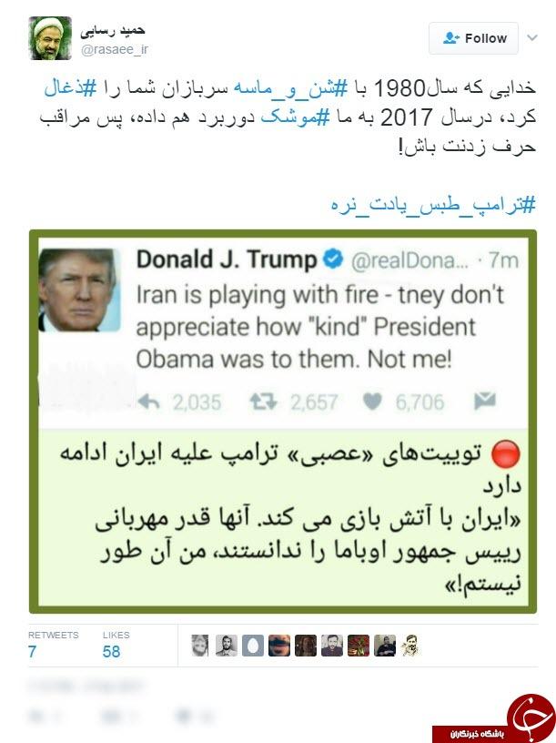 واکنش جالب حمید رسایی به توییت های رییس جمهور آمریکا