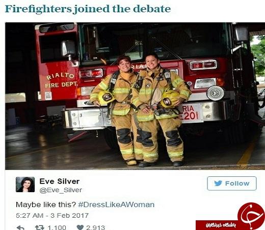 دستور جنجال برانگیز ترامپ درباره پوشش زنان در محیط کار!