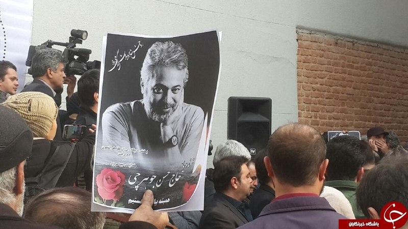 عکس های مراسم تشییع جنازه حسن جوهرچی|تاریخ مراسم
